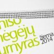 2014 žiema (turnyro logo)